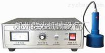 鋁箔封口機-手持式電磁感應鋁箔封口機
