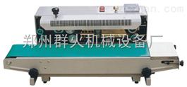 自動薄膜封口機-河南薄膜封口機