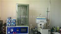 北京实验室模拟移动床色谱分离系统