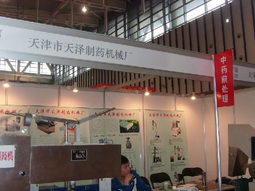 中国制药网