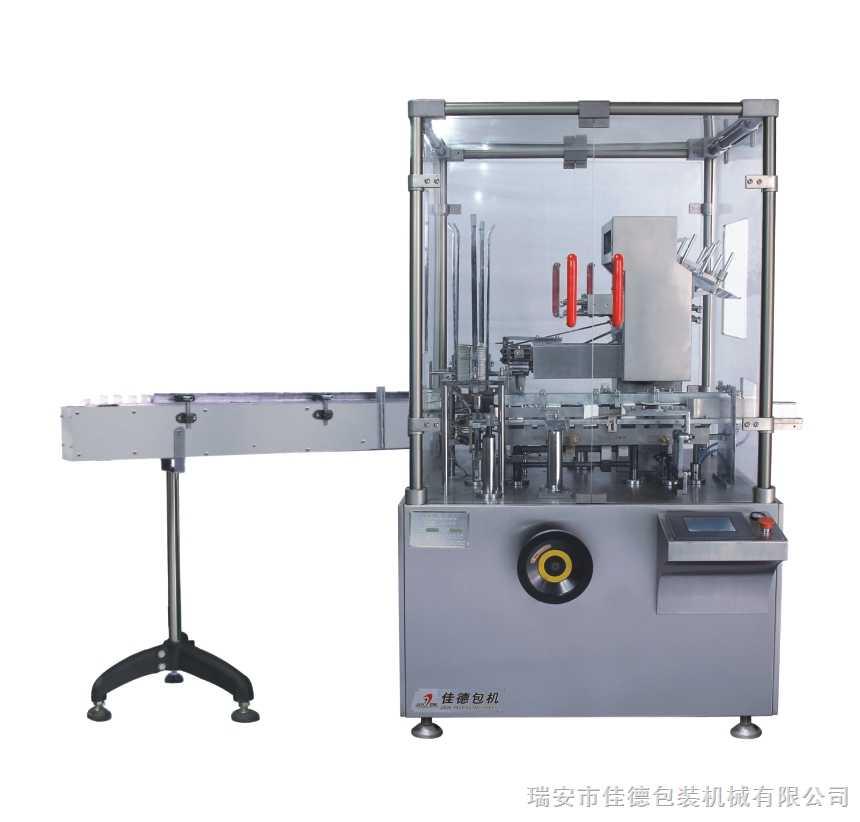 JDZ-120G型卧式自动装盒机产品图片