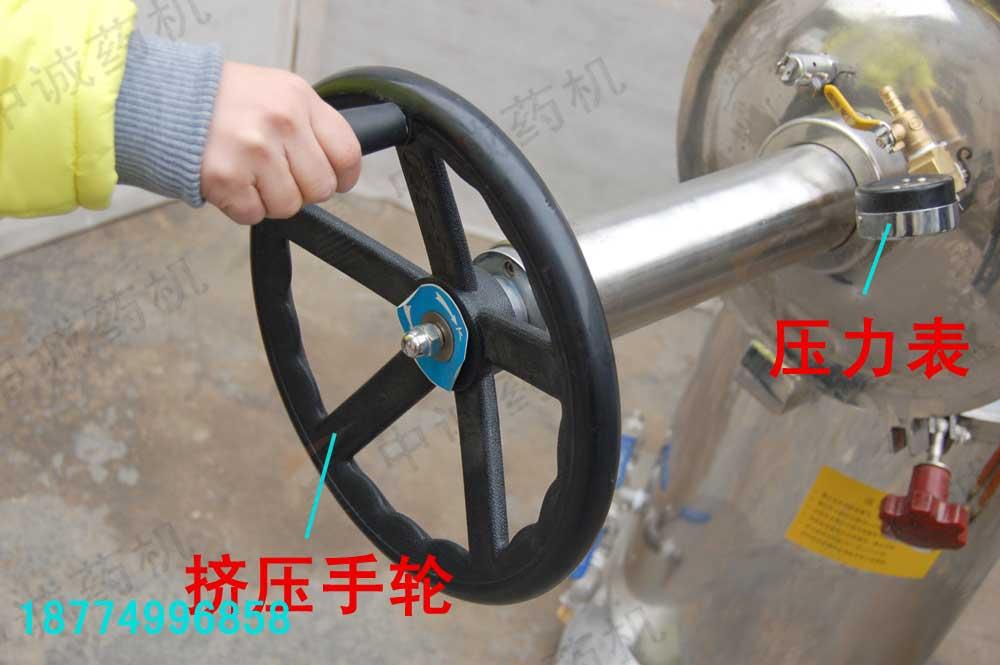 中草药煎药机价格设备[图]-产品报价-吉首市中自动喷印机图片