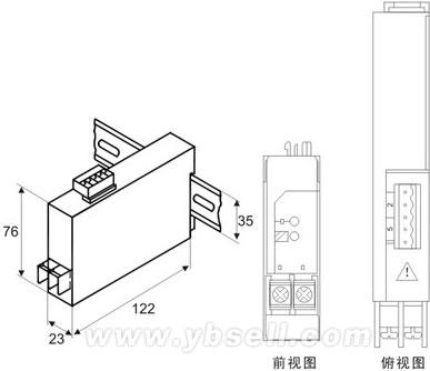 zyd-dv-直流电压变送器