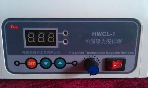 集热式搅拌器操作面板