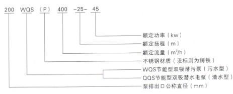 单票 电路 电路图 电子 票 票据 原理图 463_187