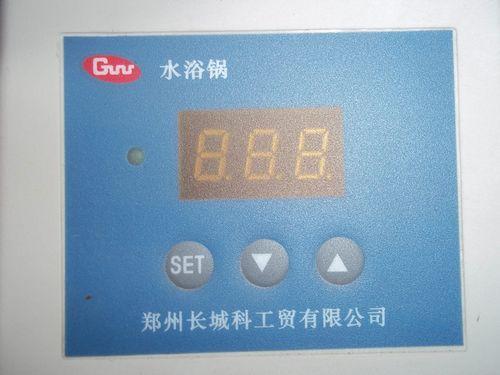 旋转蒸发仪温度控制面板