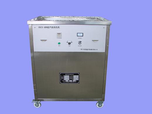 超声波清洗机-山东超声波清洗机使用守则-济宁恒硕