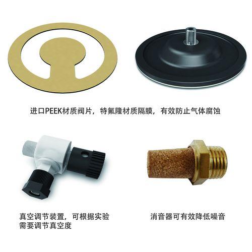 隔膜真空泵零部件
