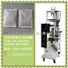 DXDDC-10袋泡茶自动包装机/自动袋泡茶包装机