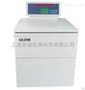 GL25M立式高速冷�鲭x心�C,上海�r格Z低的�x心�C